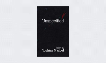 Unspecified – A Poetry Collection