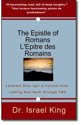 Bilingual English-French Book of Romans by Dr. Israel King