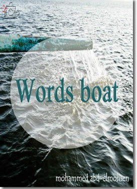 Words Boat