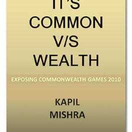 It's Common v/s Wealth