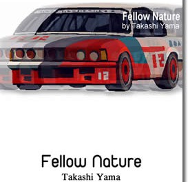 Fellow Nature