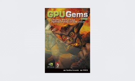 GPU Gems: Programming Techniques, Tips, and Tricks for Real-Time Graphics