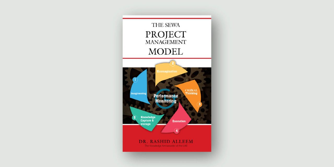 The SEWA Project Management Model